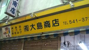 お店の画像
